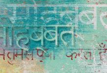 22 official languages in India