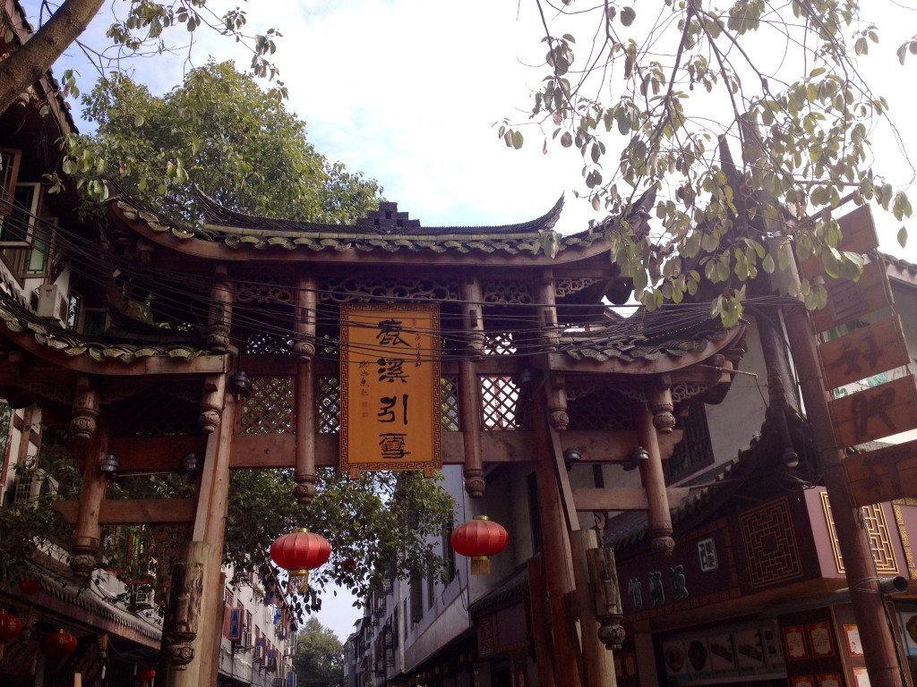 Chengdu attractions - teahouses