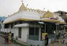 Visit Shirdi Temple, India