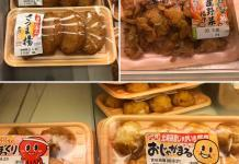 Kamaboko (fish cakes) in Japanese grocery stores