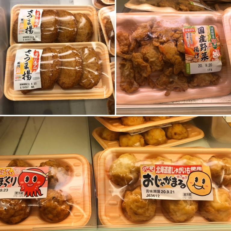Supermarkets in Japan: Common Items Explained