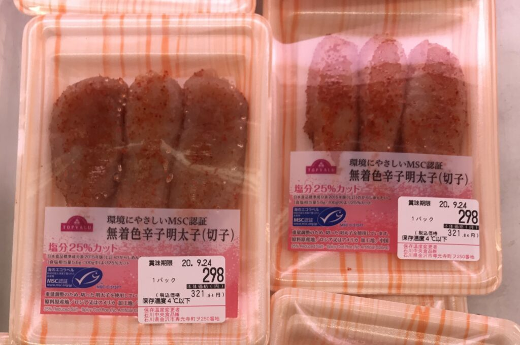 Items found in supermarkets in Japan